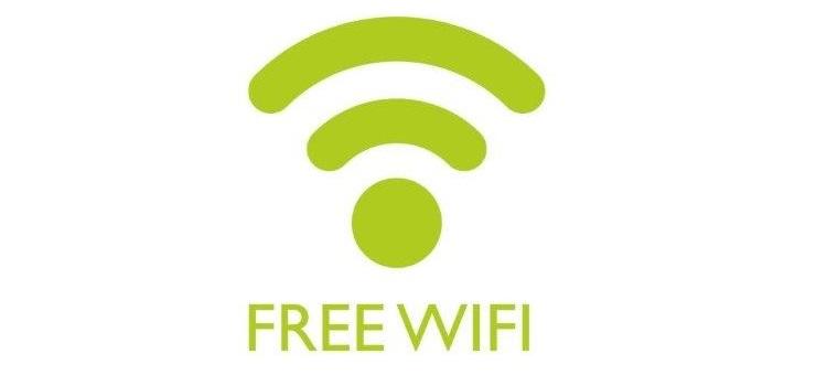 Besplatan Wi-Fi za kupce Pula City Malla