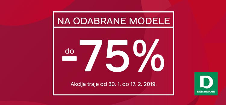 Deichmann do 75% na odabrane modele